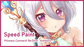 Kokkoro  - (Princess Connect! Re:Dive) - [CSP] Speed Paint: Kokkoro (Princess Connect! Re:Dive)