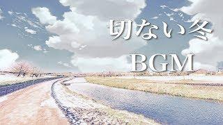 Winter piano BGM - a warm, healing melody - Working · Sleeping BGM
