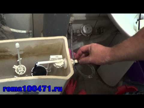 Протекает сливной бачок унитаза через клапан слива