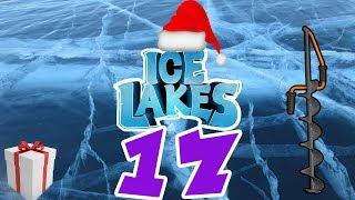 Ice Lakes #17 Решительные меры