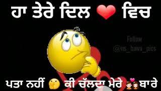 Share Chat App Punjabi Song Video