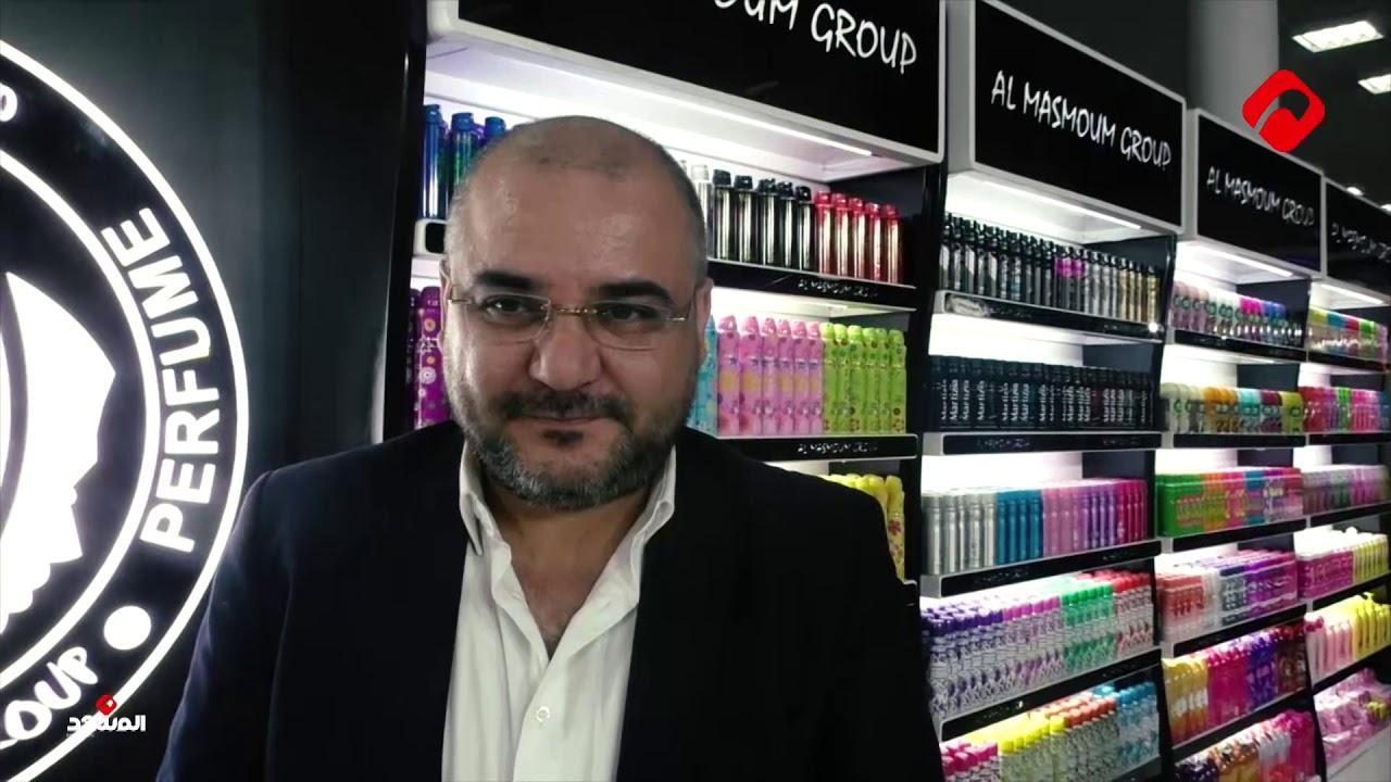 الصناعات التجميلية تجذب الشركات العربية والأجنبية في معرض دمشق الدولي