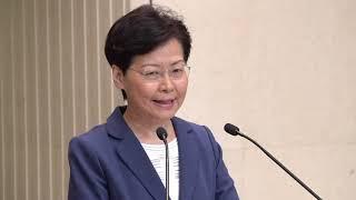 【直播】8月13日,行政長官林鄭月娥於行政會議前會見傳媒
