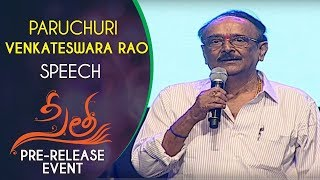 gratis download video - Paruchuri Venkateswara Rao Speech @ Sita Movie Pre Release Event | Teja