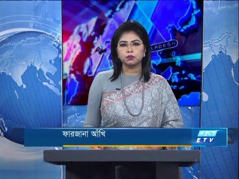 07 PM News || সন্ধ্যা ৭টার সংবাদ || 25 September 2020 || ETV News