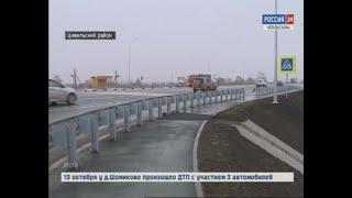Цивильский мост открыли после пятилетней реконструкции