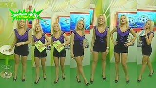 Арина Кильматова (Мирная) Эфир от 21 09 2009