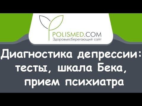 Урологический массаж москва простаты выезд