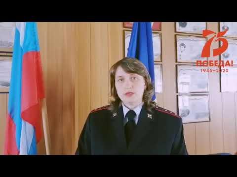 В Якутии полицейские продолжают присоединяться к акции «Я помню. Я горжусь. Служу России!»