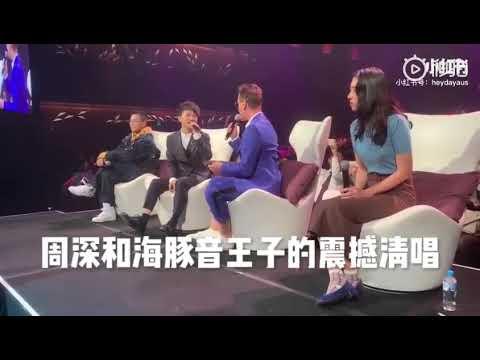周深Zhou Shen及Vitas清唱《莫斯科郊外的晚上》