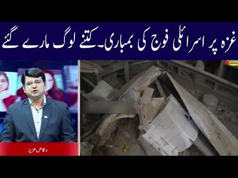 Top Story @ 7 | 10 August 2018 | Kohenoor News Pakistan