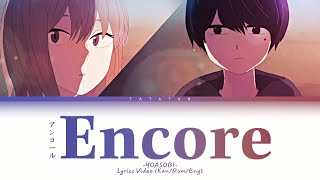 ENCORE - YOASOBI 『アンコール』 Lyrics Video (Kan/Rom/Eng)