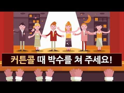 아카이빙 동영상