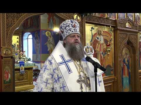 Престольный праздник в Свято-Казанском храме