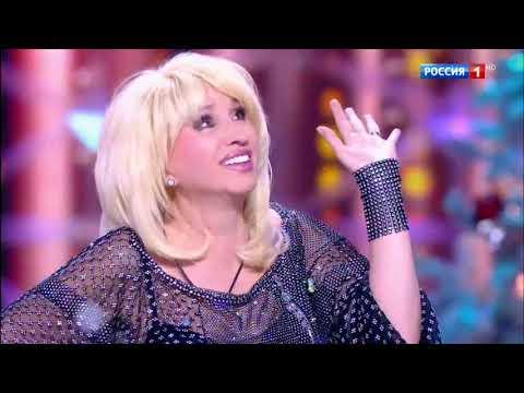 """Ирина Аллегрова """"Изменяла"""" Гoлубoй огoнек"""