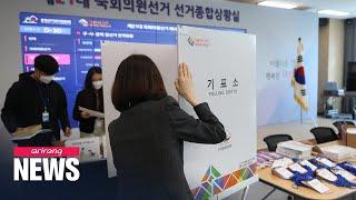 S. Korea halts overseas voting in 25 more countries including U.S., Canada
