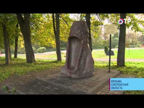 Малые города России: Вязьма - здесь стои