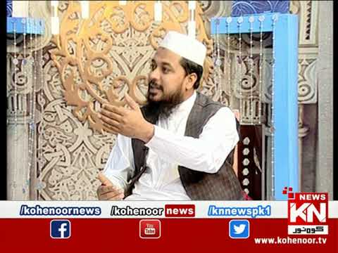 Good Morning 25 April 2020 | Kohenoor News Pakistan