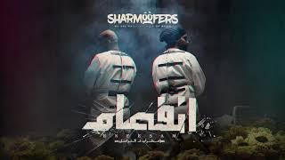 Sharmoofers Ft. Islam Chipsy - Kawkab Remix ( Exclusive   2019 ) شارموفرز و إسلام شيبسي - كوكب ريمكس تحميل MP3