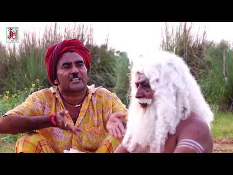 Rajasthani Comedy Video ¦ Panya Sepat Ko Mil Gaya Yamraaj Vol   4 ¦