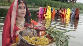 CHHATHI MAIYYA HE (CHHATH GEET) BY BABITA RANI - Download this Video in MP3, M4A, WEBM, MP4, 3GP