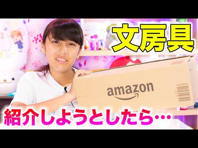 筆箱 韓国amazon