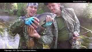 Рыбалка в карпогорах архангельской области