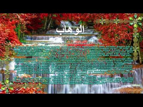 Чит коды на герои меча и магии 5 tribes of the east