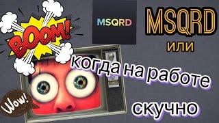 MSQRD или когда на работе скучно