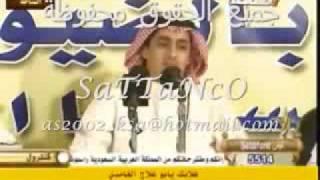 بدع و رد بين الشاعرين صالح بن عزيز وفلاح المورقي