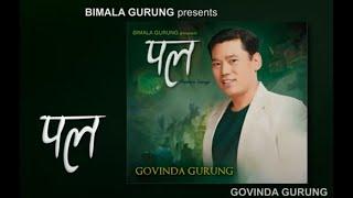 """Pal"" Audio CD By Govinda Gurung"