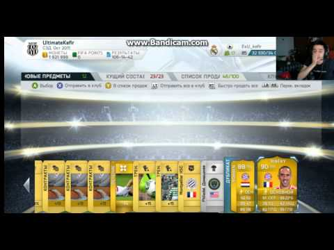 RIBERY AND ROBBEN IN A ONE PACK (UltimateKefir)