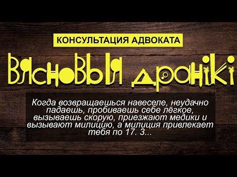 08. 03. 2019 Вясновыя дранікі 7
