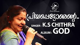 Hit Christian Devotional Song
