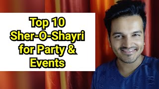 Top 10 Sher O Shayri for events | College Event shayari | farewell Party Sher | मंच संचालन शायरी..
