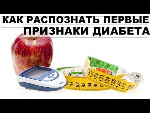 Todo para los diabéticos San Petersburgo