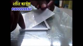 preview picture of video 'Shashi cards a house of rubber stamp printing offset material in raipur'