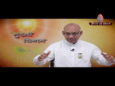 आज की मुरली का सार16-08-2019 | Aaj Ki Murli Ka Saar | BK Murli Chintan By Bk Suraj | Murli Essence (видео)