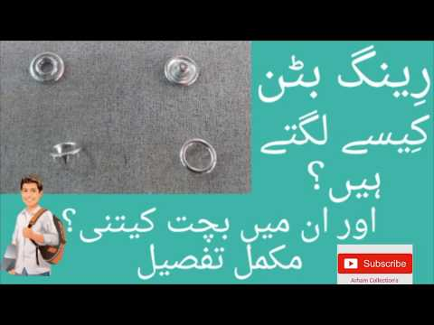 Snap Buttons - Snap Fastener Latest Price, Manufacturers & Suppliers