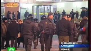 О беспорядках в Питере 15 декабря - НТВ