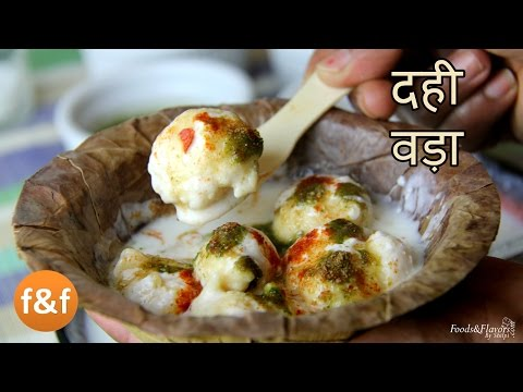 Dahi Vada | Dahi Bhalla Recipe Hindi | Soft Dahi vada / Dahi Bhalla Recipe - Indian Snacks Recipes