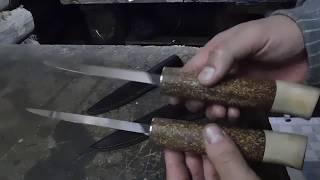 Нож поплавок для рыбалки