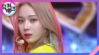 Black Mamba - aespa(에스파) [뮤직뱅크/Music Bank] 20201127