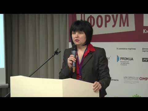 Посредничество и другие налоговые схемы 2015. Александра Томашевская