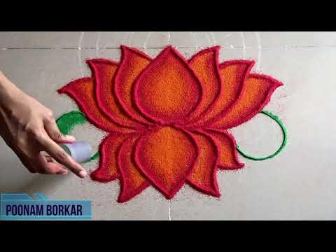 lotus rangoli design for festivals by poonam borkar