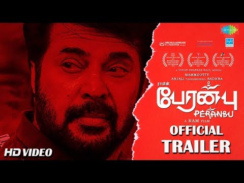 Peranbu Official Trailer - Mammootty, Ram