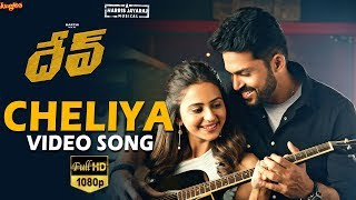 Actor Karthi Video Songs 2019