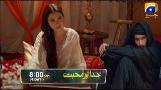Iqra Aziz As Mahi & Hina Bayat As Maa Ji Best Dialogues  Epi 24  Khuda Aur Mohabbat   Season 3 Ep 24