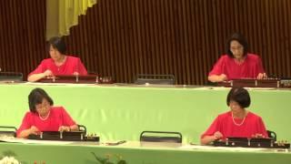 「天国と地獄」第10回琴伝流シニアコンサートin軽井沢 大正琴演奏
