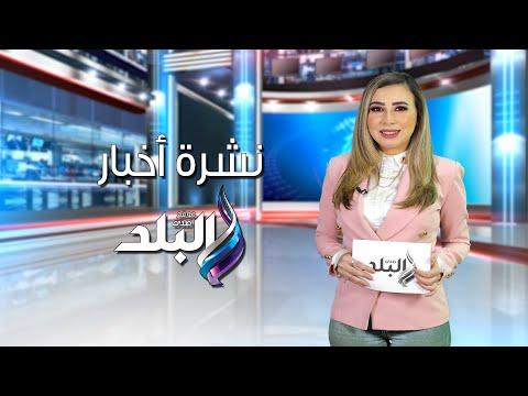 أثيوبيا تعلن الملء الثاني لسد النهضة .. ريهام سعيد تكشف إصابتها بمرض جديد
